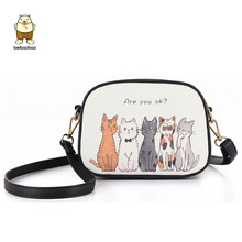 Beibaobao 2017 New Crossbody Bags For Women Mini Pu Leather Women Messenger Bags Animal Printing Shoulder Bag For Girls(China)