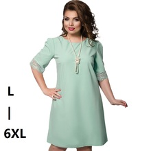 Buy 5XL Fashion Elegant Ukraine Lace Patchwork Dress Women O-Neck Half Sleeve Knee-Length Dress Summer Plus Size Women Clothing for $15.19 in AliExpress store