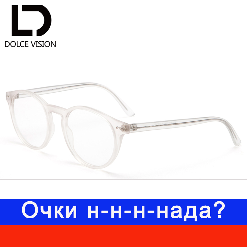 DOLCE VISION Round Transparent Frame Myopia Glasses High Quality CR-39 Prescription 1.67 Index Clear Lens Women Glasses Optical