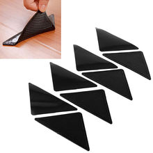 4Pcs/lot Rug Carpet Mat Non Slip Skid Grippers Reusable Washable Silicone Grip Black Free Shipping(China)