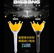[TOOL] BIGBANG hand lamp The fourth generation of crown lights acoustic concert lamp stick black/ white #0186