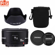 YONGNUO YN 50MM F1.8 Large Aperture Auto Focus Lens For Canon EF Mount EOS Camer+Lens Bag+Lens Hood ES-62II