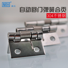 304 stainless steel spring hinge, automatic cabinet, cupboard door, wardrobe, hardware, furniture fittings, Mini Miniature hinge