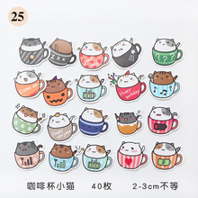1Pcs/Sell Coffee Cup Kitten Notebook Pack Post It Kawaii Planner Scrapbooking Stickers Stationery Escolar School Supplies(China)