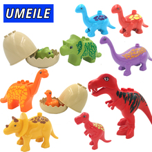UMEILE Duplo Jurassic World Dinosaur Large Particle Building Blocks Baby Toys Animal Set Brick Compatible with Duplo Gift(China)