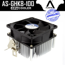 ALSEYE 80mm Fan CPU Cooler with Aluminum Heatsink TDP 95W Processor Cooler Fan 2200RPM for FM1/FM2/AM2/AM2+/AM3/AM3+(China)