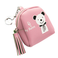 2017 Most Popular Women Girls Cute Fashion Snacks Purse Wallet Bag Change Pouch Holder High Grade Bolsa A7