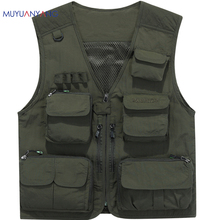 Mu Yuan Yang Multi-pocket Mens Vests Mesh Travels Tops 50% Off Men' s Mesh Vest Quick Dry Sleeveless Jacket Photographer Vests