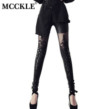 MCCKLE womens leggings 2017 Leather Lace Patchwork Fitness Leggins Punk Rock Sexy Lace Up Gothic Black Jeggings Pants New(China)