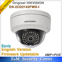 Original hikvision English version 4MP DS-2CD2142FWD-I replace DS-2CD2132-I CCTV IP WDR Fixed Dome Network Camera(China)
