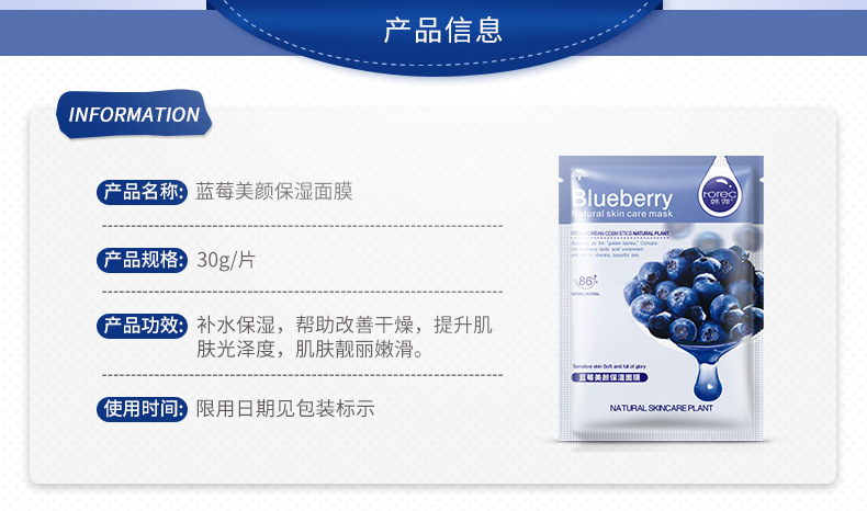 Blueberry Aloe Olive Honey Pomegranate Cucumber Plant Face Mask Moisturizer oil control Blackhead remover Mask facial Skin Care 4
