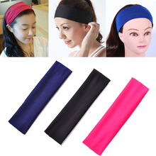 2PCS Whole people Sport Elastic Headband Sports Yoga Accessory Dance Biker Running Wide Headband Stretch Ribbon Cotton Hairband(China)