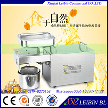 2017 new Oil Presser ,Oil Press Machine Vegetable ,Oil Press machine for Peanut, Oil Process machine with free shipping