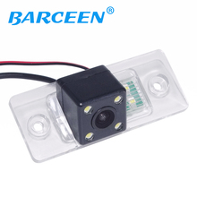 Car Rear View Reverse backup Camera for PORS-CHE CAYENNE /For FABIA/SANTANA/POLO(3C)/TIGUAN/TOUAREG/PASSAT(China)