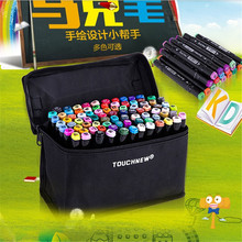 Touch three 30 Color Painting Art Mark Pen Alcohol Oliy Marker Pen  Double Headed Art Copic Markers Designers