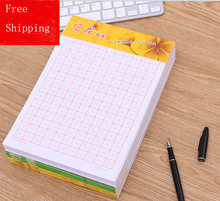 Chinese character exercise book grid Paper Chinese word practice rice paper blank book .20 books/set(China)