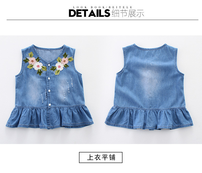 3-12 y summer girls clothes set denim outfits fashion sets for girl sleeveless embroidery top flared trousers children\`s sets (8)