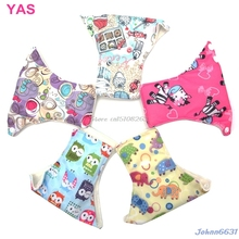 1Pc Charcoal Bamboo Cloth Reusable Menstrual Sanitary Maternity Mama Pads -Y207 Drop Shipping
