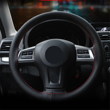 SUNZM Breathable Type Steering Wheel Covers Sewing Steering Wheel Protect Cover DIY Classic Soft Braid On Steering Wheel Covers(China)
