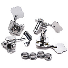 1pcs Musical Instrument Accessories Guitar Accessories Electric Guitar Big Bass Quasi-chord Tuning Pegs Keys