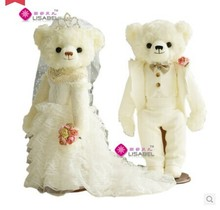 white long dress gown & white suits wedding bears 35cm plush toys wedding dolls,proposal gift ,wedding gift t6867(China)