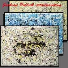 Jackson Pollock Handpainted Oil Paintings Picture Panel Modern Abstract Art Painting on Canvas 2017 New Painting Free Shipping