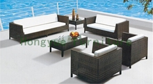 Coffee color wicker sectional sofa set furniture factory supplier(China)