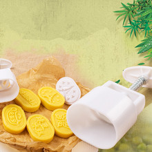 Oval Green Bean Sorbet Molds Mung Bean Cake Hand Pressure Die Cakes Mold Sets Flower Size Baking Mold 1set