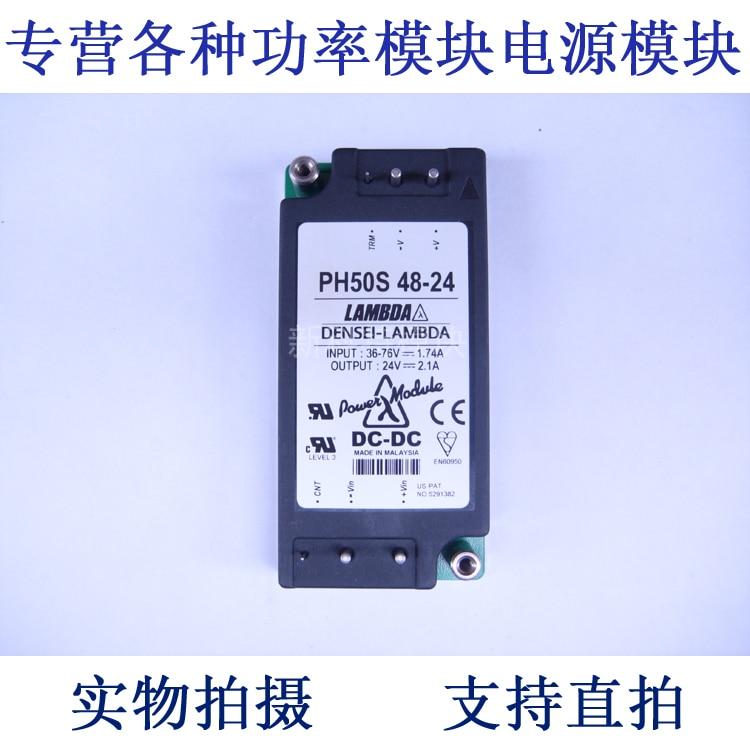 PH50S48-24 LAMBDA 48V-24V-50W DC / DC power supply module<br><br>Aliexpress
