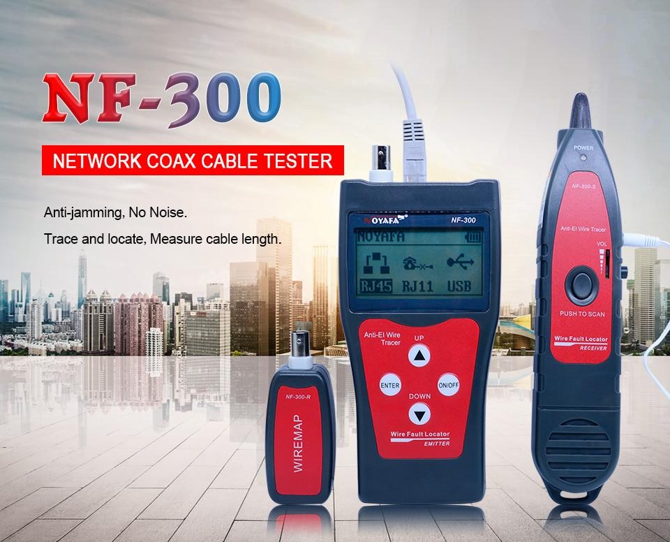 NF-300_01