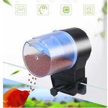 Hoopet Aquarium Turtle Pool Automatic Fish Feeder Dry Batteries Automatic Feeder for Fish 3V 12/24 Hours of Automatic Feeding(China)
