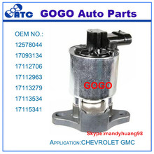 EGR VALVE For CHEVROLET GMC 12578044 17093134 17112706 17112963 17113279 17113534 17115341