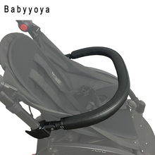Bumper Bar for Bugaboo Bee3 bee5 Baby yoya Stroller Accessories Trolley Armrest Handlebar With Pu Leather Cover Pram Pushchair(China)