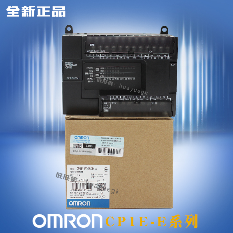 CP1E-E20SDR-A CP1E-E30SDR-A  CP1E-E40SDR-A CP1E-E60SDR-A OMRON PLC Controller Module Relay Output CPU UNIT 100% New Original(China)