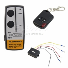 24V 50ft Winch Wireless Remote Control Set for Truck Jeep ATV Warn Ramsey -R179 Drop Shipping