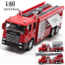 Sale 1:60 alloy fire truck, pull back toys, model cars, children's gifts, special free shipping(China)