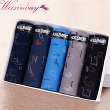 Buy Five Gift boxes Cotton Soft High quality Men Sexy Shorts Underpants Gay Briefs Male Panties Breathable Comfortable Underwear F1