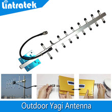 Outdoor Yagi Antenna 3G Antenna1710-2170MHz GSM 1800mhz 1900mhz Mobile Phone Signal Antenna External Cellphone Direction Antenna