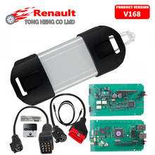 Newest Version V168 Professional for Renault Can Clip V168 Diagnostic Interface For Renault Multi-languages