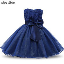 Aini Babe Princess Flower Girl Dress Tutu Wedding Birthday Party Dresses For Girls Children's Costume Teenager Prom Designs(China)