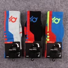 Long KD Elite Professional Basketball Socks Wrinkle Towel Socks Outdoor Sports Socks Dust Weaving Men Running Socks