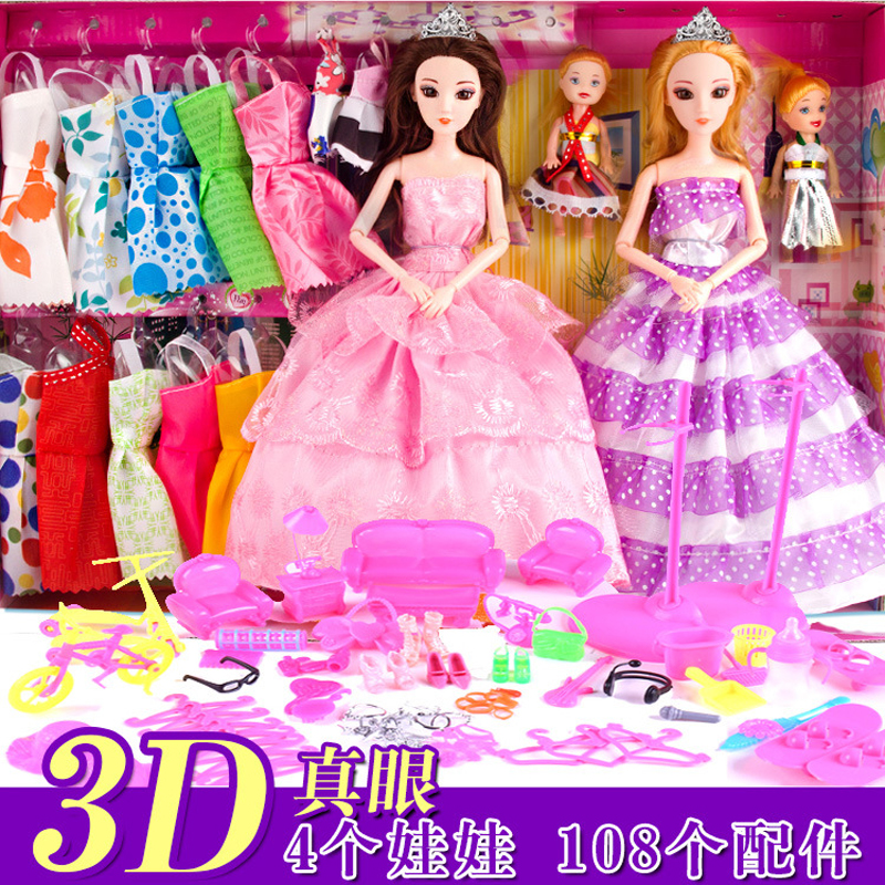 Girls Children Toys Gift Two Pieces Princess Doll And 16 Sets Of Dress Wedding Princess DIY 30cm Model Free Shipping<br>