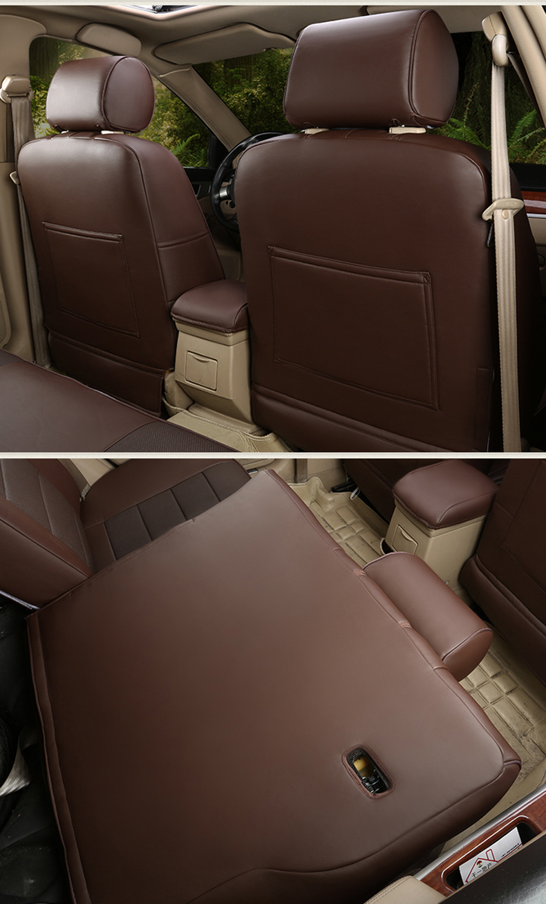 AT-CWH030leather car cushion (12)