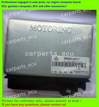 For Changan  car engine computer board/ECU/Electronic Control Unit/Car PC/ 0261201251/3600010A17 /driving computer