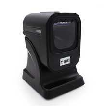 2D/QR Screen barcode scanner supermarket scanner retail store usb/rs232/ps/2 interface(China)