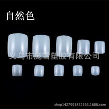 EBay hot explosion models Manicure Korean standard foot tablets20 pcs / Bagmanufacturers selling toenails Z-18(China)