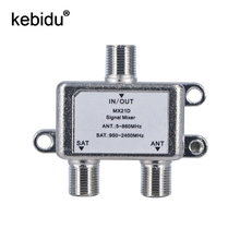 Kebidu 2 In 1 Dual-use 2 Way Port TV Signal Satellite Sat Coaxial Diplexer Combiner Splitter Combiners Cable Switch Switcher