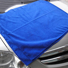 30cm*30cm Microfiber Blue car wash cleaning cloth towel products dust tools car washer car care Free Shipping(China)