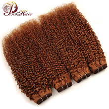 Buy 4 Bundles Indian Jerry Curly Human Hair Blonde 30 Pinshair Hair Weave Extension Cheap Indian Kinky Curly Non-Remy Hair Tangle for $75.11 in AliExpress store