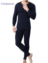 Coromose 2017 Winter Mens Warm Thermal Underwear Male Long Johns Sexy Black Thermal Underwear Sets Thick Plus Velet Long Johns(China)